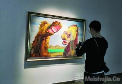 """""""马非马""""的艺术诠释"""