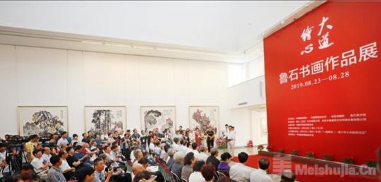 82岁老画家鲁石个展亮相中国国家画院美术馆