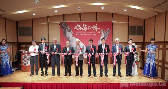 梅兰芳首次访日演出100周年纪念美术巡展走进神户