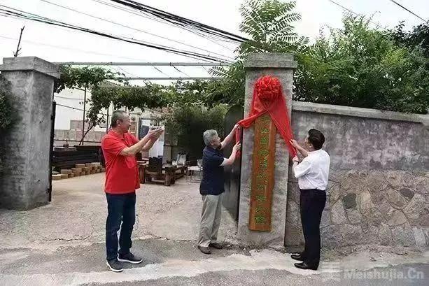 青岛浮山窑陶瓷艺术博物馆在北宅开馆