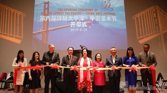 """第六届""""跨越太平洋——中国艺术节""""在旧金山开幕"""
