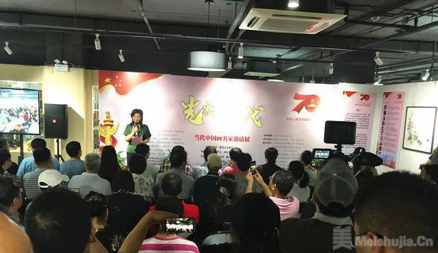 《光辉.时代》当代中国画名家邀请展在南京举行