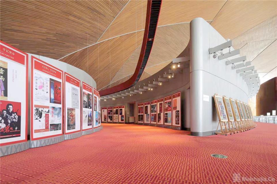 北京:千件艺术档案见证新中国艺术繁荣与发展