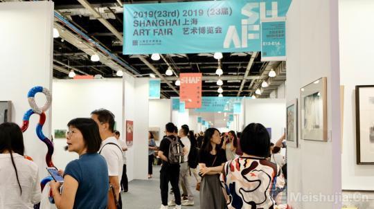 """第二十三届上海艺术博览会开幕 18家台湾画廊""""抱团""""参展"""