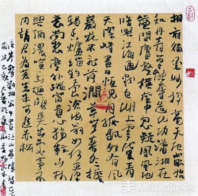 提炼自己的笔墨语言——李强的艺术创造