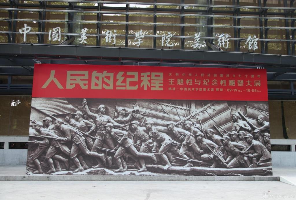人民的纪程——主题性与纪念性雕塑大展在杭开幕