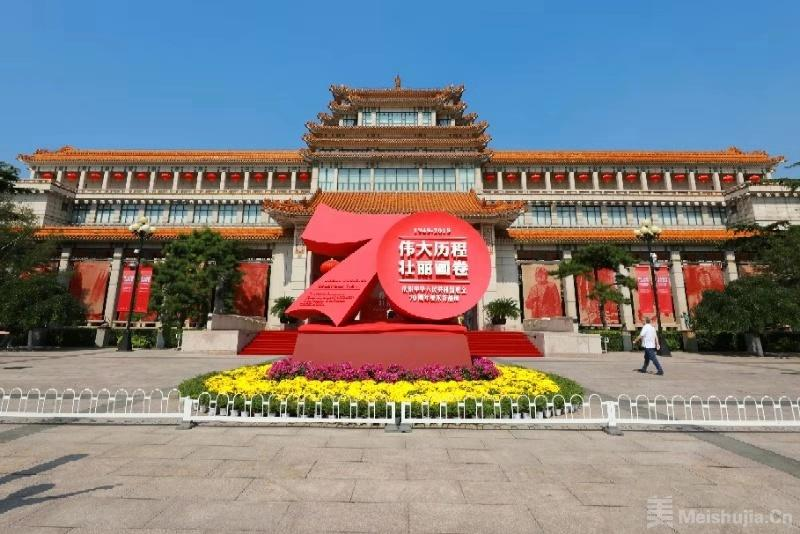 480余件精品亮相中国美术馆 几乎囊括新中国成立以来所有经典