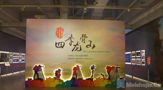 """""""四季龙骨山""""周口店遗址摄影作品成果展开幕"""