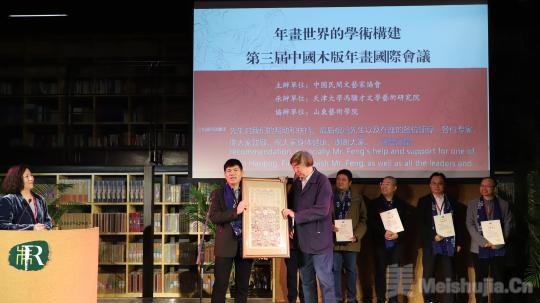 冯骥才:从年画开始为民间艺术建立科学的理论体系
