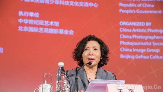 57场展览将亮相北京国际摄影周