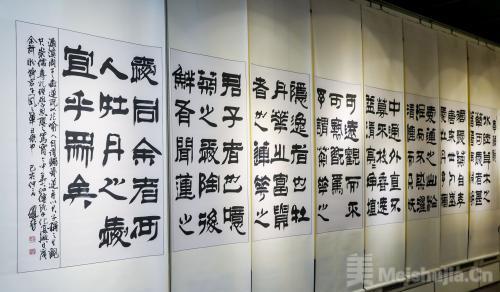 《赵普隶书论语》首发式暨书画作品回顾展举办