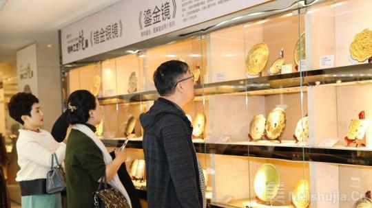 """""""伟大的中国工匠精神——特种工艺镜展""""在北京开幕"""