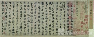 寻求直指本心的手段——古人书法何以自成章法