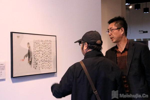 肖伟个人水墨创作展在长沙师范学院美术馆开幕