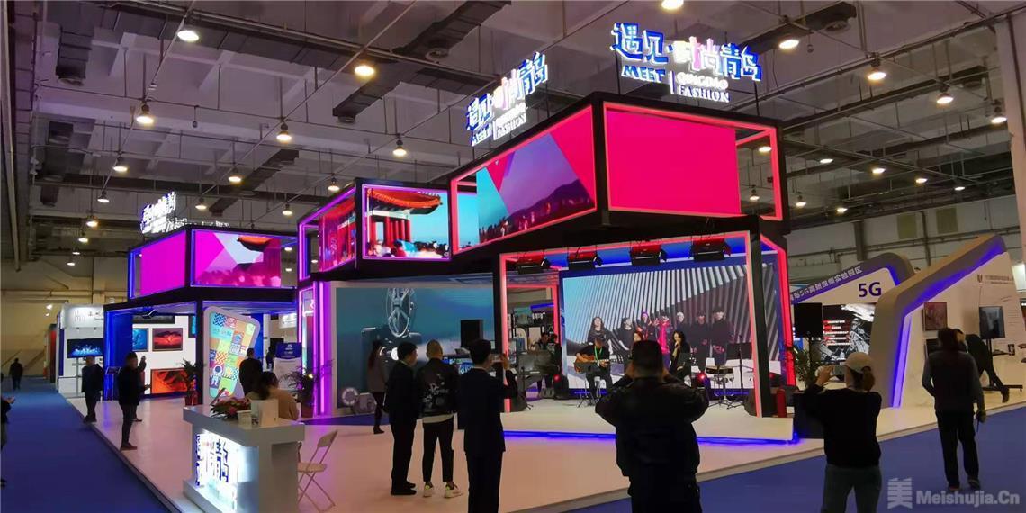 2019中国(青岛)艺术博览会开幕