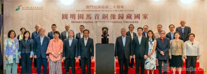 圆明园马首铜像回归国家永久收藏