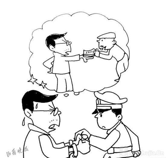 以罚款名义受贿5000元 芮城文物局原副局长获刑1年