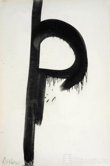 清华大学首次举办比利时画家昂托安·莫迪耶作品展