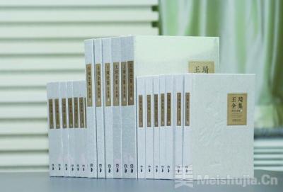 十卷本《王琦全集》在京首发:展现王琦百年艺术人生