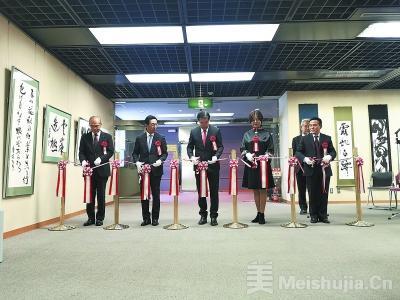中国陕西·日本京都书画联展迎来第36届
