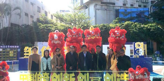 """""""中国照相机之父""""邹伯奇纪念馆在广东佛山启动建设"""