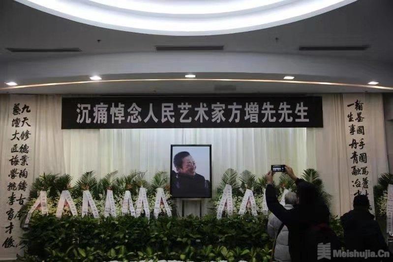 国画大师方增先追悼会举行 曾创作《粒粒皆辛苦》