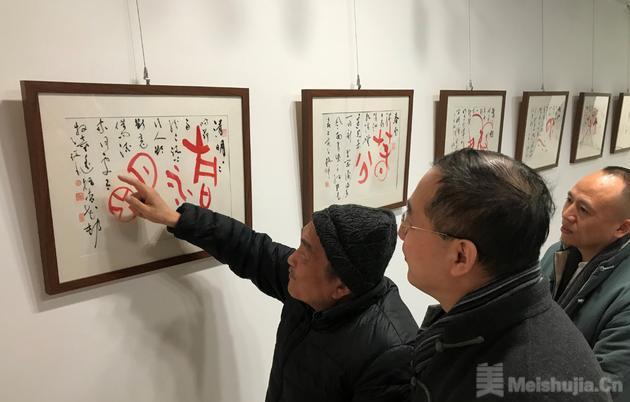 马子恺古篆艺术作品展在京举办