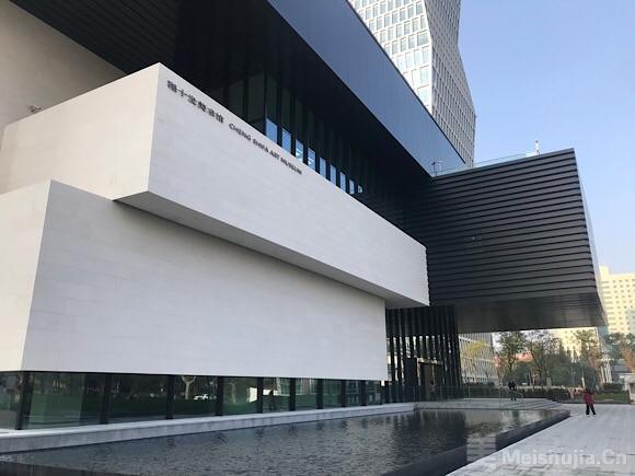 程十发美术馆将于本月18日开馆