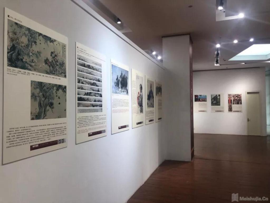 新中国美术经典70年图片文献巡展举办