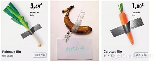 全球知名艺术家速成指南