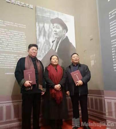 孟宪成两幅作品被中国美术馆永久收藏