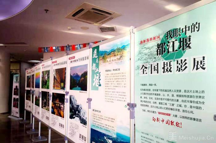 """首届""""我眼中的都江堰""""摄影展举行 80余幅作品参展"""