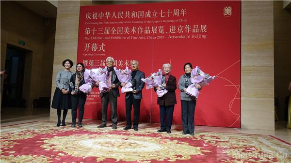 周令钊、全山石、常沙娜、刘文西、靳尚谊荣获中国文联终身成就美术家荣誉称号