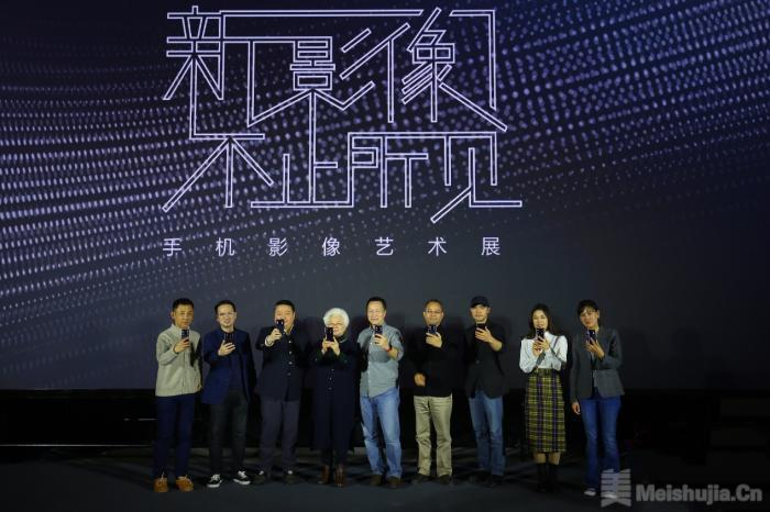 """""""新影像·不止所见""""手机影像艺术展上海开展"""