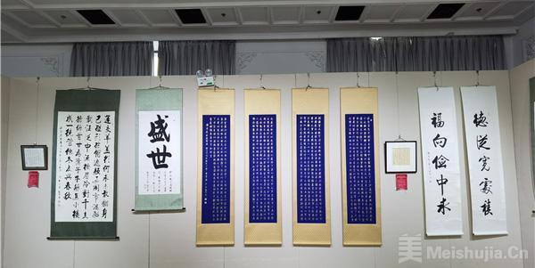 爱新觉罗启骧师生书法展在京举办