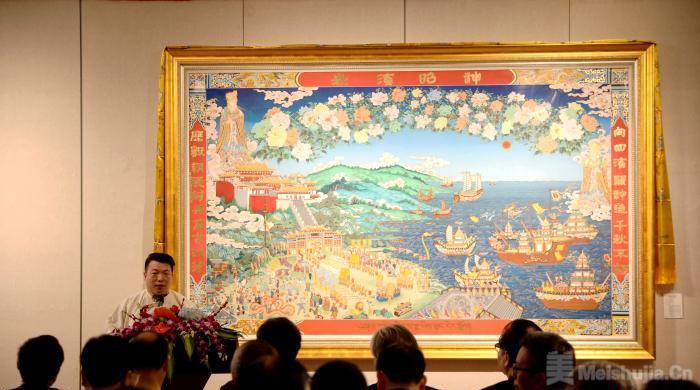 妈祖题材唐卡巨作《神昭海表》首次公开展出