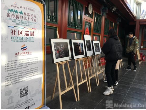 丝路国家国际摄影优秀作品社区巡展12月30日在苏州社区党群活动服务中心开幕