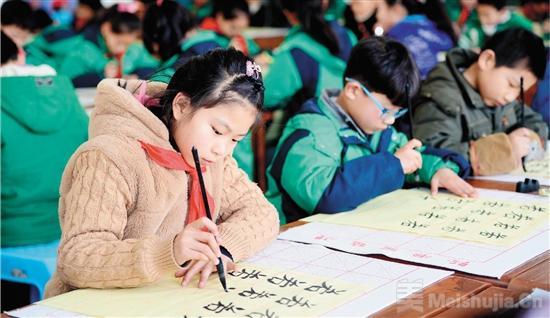 北京市校外书法教育发展初探