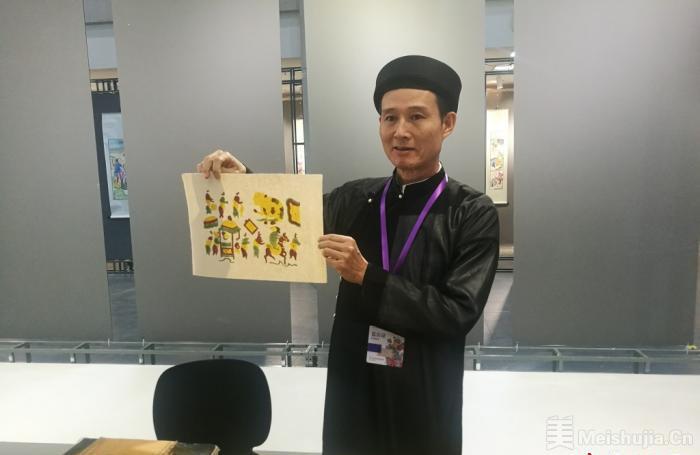 中外木版年画专家苏州共商年画传承创新