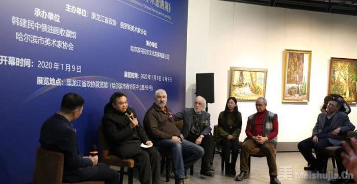 中俄当代美术家论坛启幕 两地艺术家共话文化交融