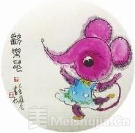鼠年画鼠话鼠