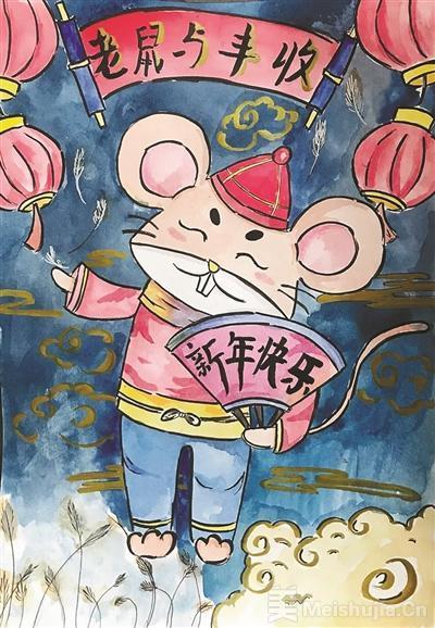 第一届青少年鼠生肖邮票绘画大赛优秀作品展开幕