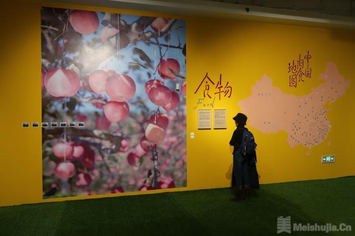 """沈阳""""农场""""展以传统与当代艺术语言呈现""""向往的生活"""""""