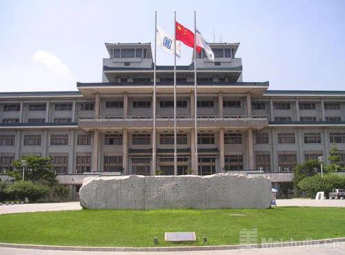 国图总馆南区等入选北京市第三批历史建筑名单
