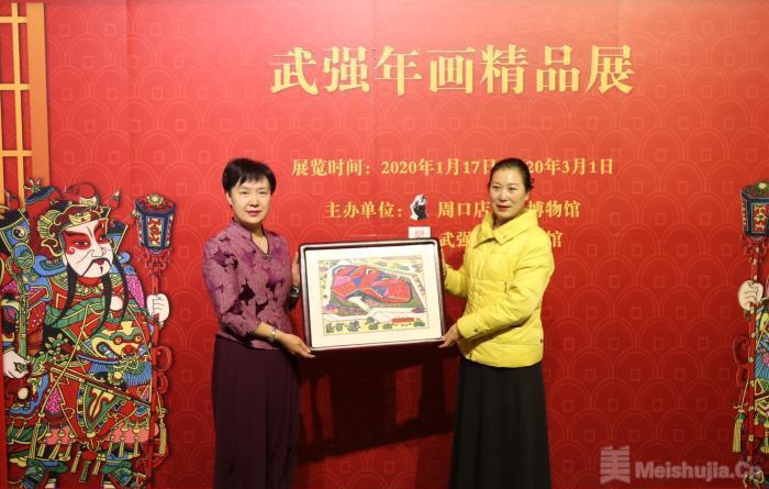 春节文化特色系列活动亮相周口店北京人遗址博物馆