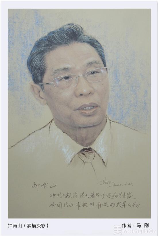 致敬:84岁的钟南山再战疫情