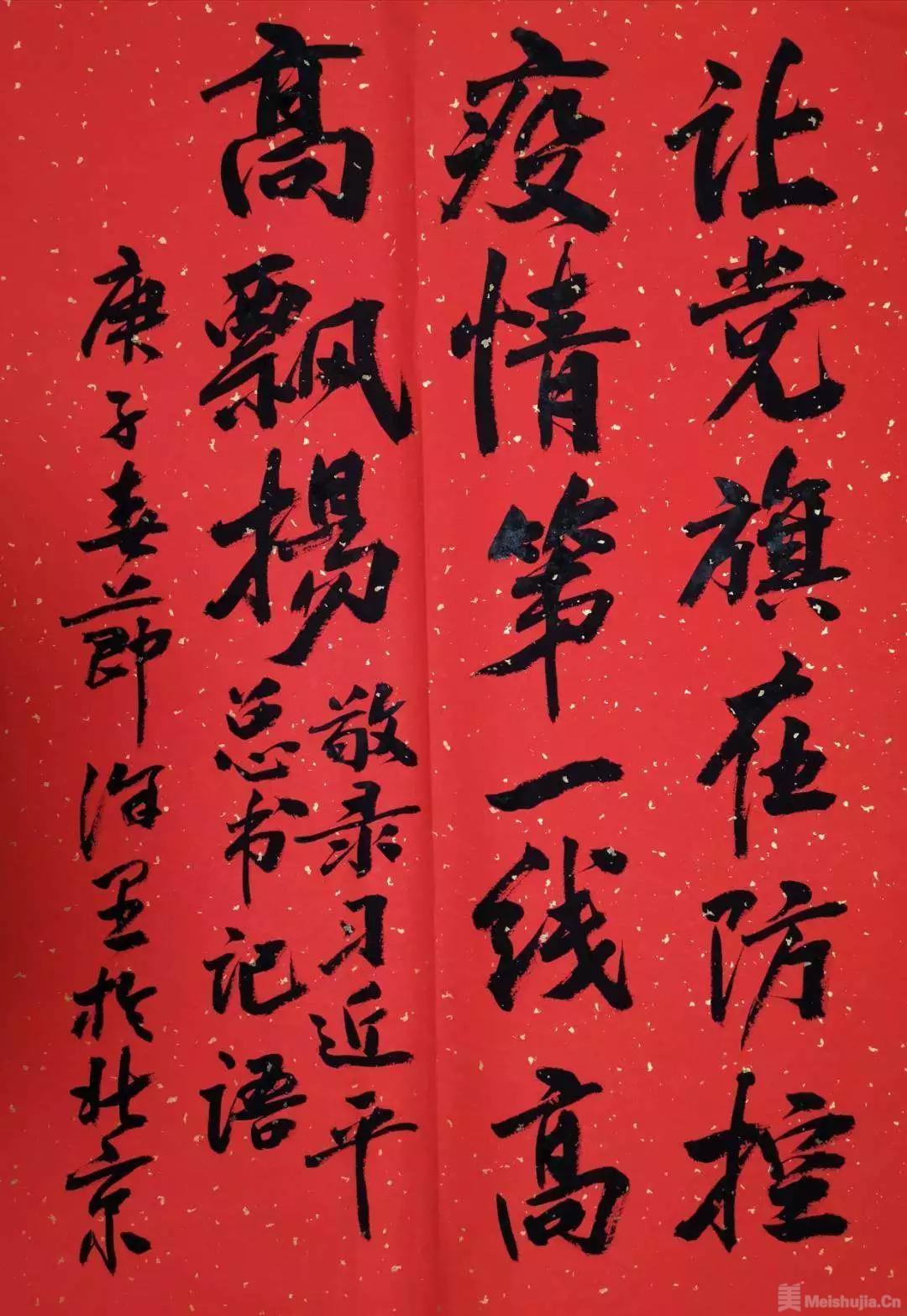 众志成城 抗击疫情:中国美术界以笔作枪致敬抗疫前线最美中国人