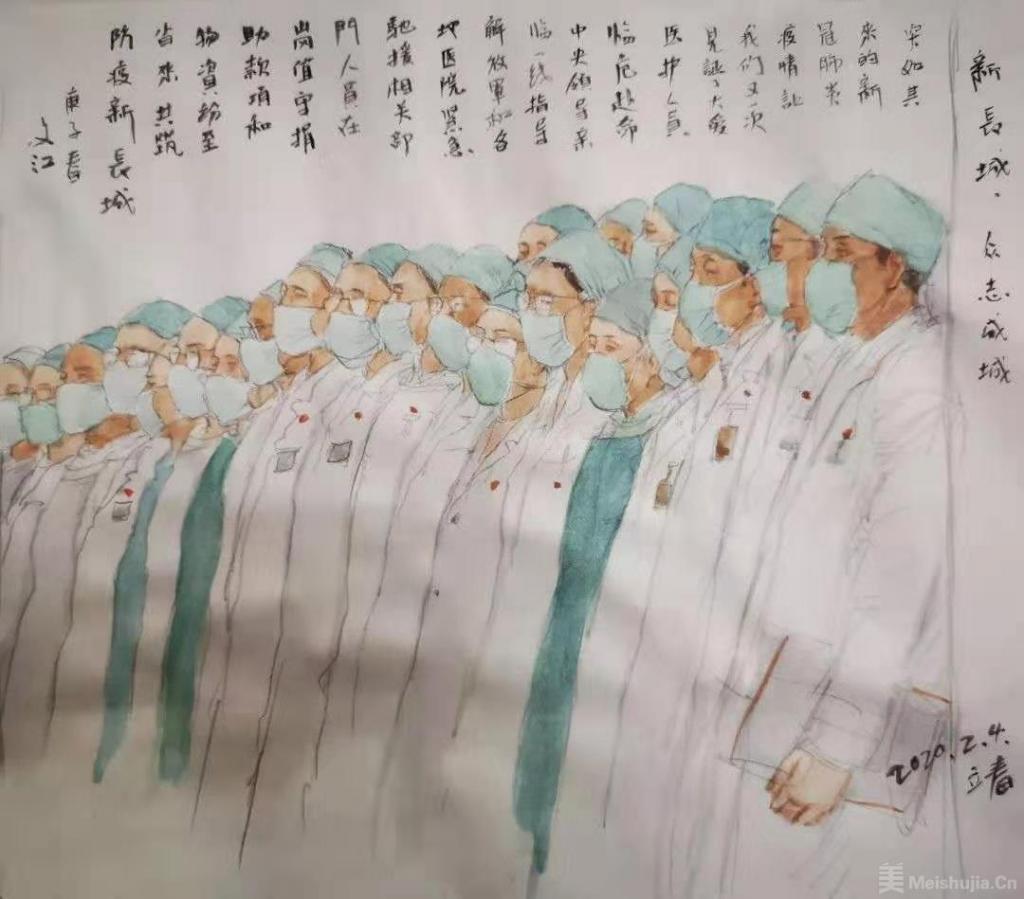 全民搞疫 艺术家在行动:于文江《新长城·众志成城》