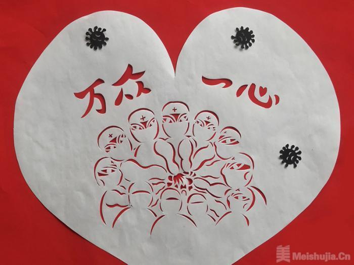 浙江衢州:小小非遗人 剪纸话防疫