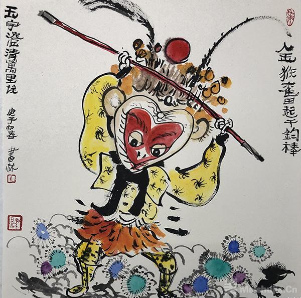 全民搞疫 艺术家在行动:马书林《金猴奋起千钧棒》
